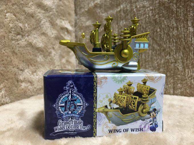 ウィング・オブ・ウィッシュ号 15周年グランドフィナーレ 東京ディズニーシー-ピコレグ