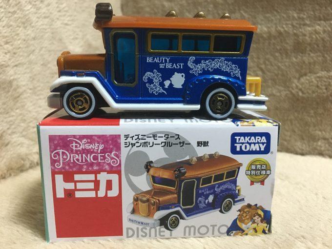 ディズニーモータース セブン&アイ特別仕様車「美女と野獣」 ジャンボリークルーザー 野獣-ピコレグ
