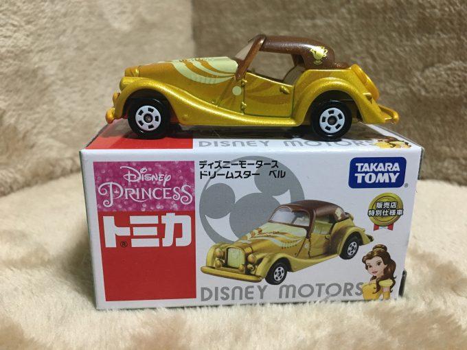 ディズニーモータース セブン&アイ特別仕様車「美女と野獣」 ドリームスター ベル-ピコレグ